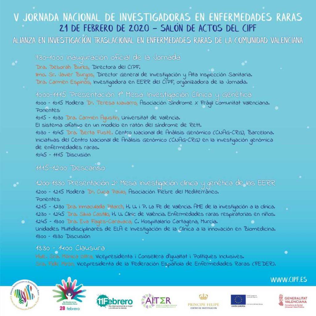 Programa V Jornada Investigadoras en EERR